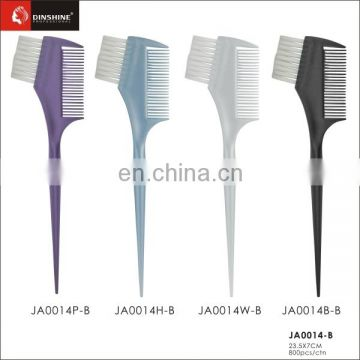 2016 hign quality new model wholesale easy cleaning tint brushes