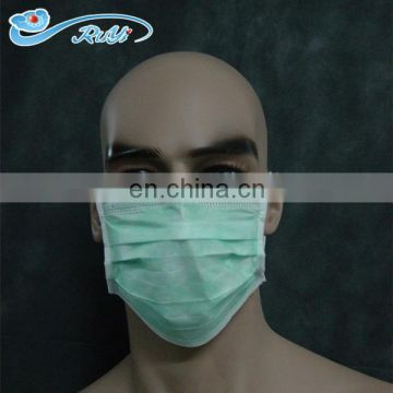 surgical face mask with ties/surgical mask with tie