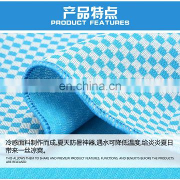 china 2017 hot sale plaid sport bamboo microfiber cooling towel