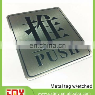 304 Etched Metal Sign for parking/office/toilet/hotel