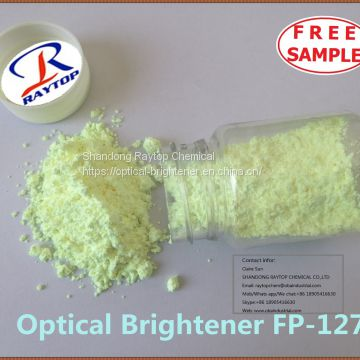 factory supply Optical Brightener FP-127