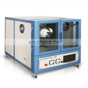 TNBDRL-02 automatic fusion machine for X fluorescence analysis