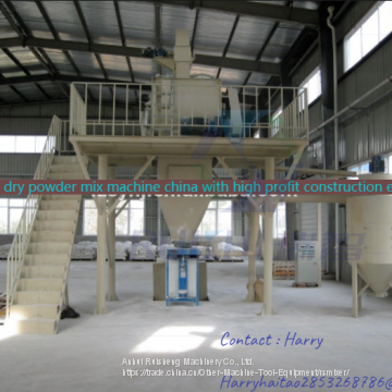 China supplier tower type plant automatic tile adhesive dry mortar production line. Dry mortar mixer machinery.
