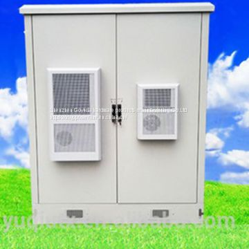 Outdoor Communication Integrated Power Cabinet