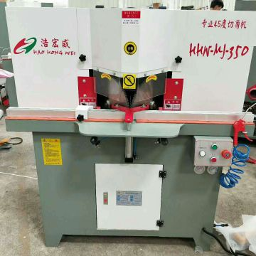 Aluminum Window Machinery 430kg Weight Aluminium Profile Sawing Machine