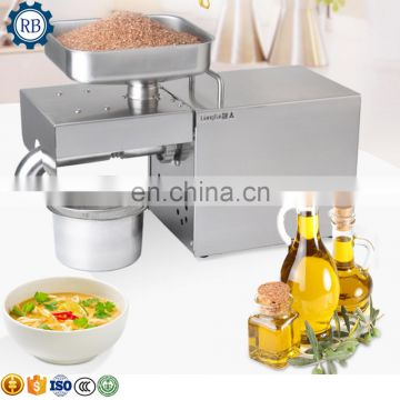 Easy Operation Factory Directly Supply Mini Oil extruder Machine nut oil press machine/hot pressing machine for sale