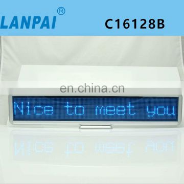 LANPAI outdoor advertising running message text led display board