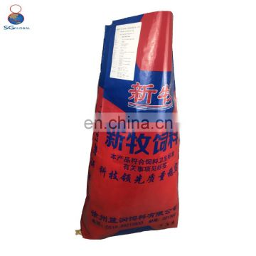 Wholesale China 50lb poultry feed bags