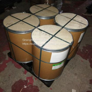 China supplier high purity 99% API Sulpiride price