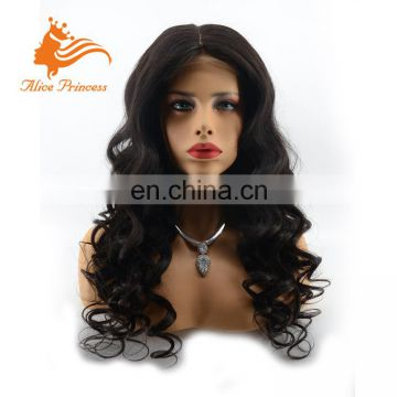 Long Natural Color Virgin Brazilian Human Hair Loose Wave Lace Front Wigs