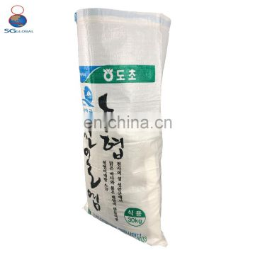 Wholesale industrial packing printed plastic woven 50kg pp bags