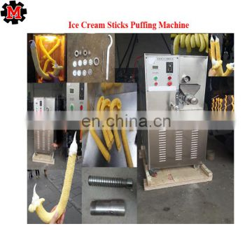 J Shaped Ice Cream Puffing Machine puffed corn ice cream puffing machine