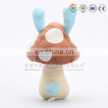 Dongguan toy factory custom different style plush alphabet letter