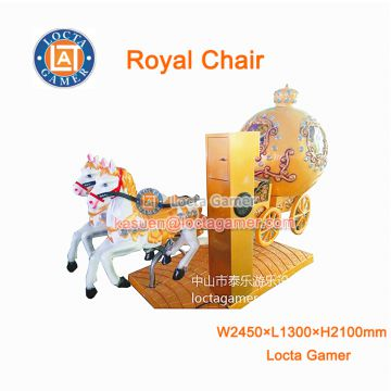 Zhongshan amusement park equipment kiddy rides Rocking Machine car 2 seat Royal Chair swing game machine, kiddie rides