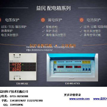 Photovoltaic grid connected professional low voltage circuit breaker