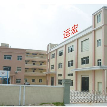 Huizhou Yourhome Home Furnishing Co., Ltd.