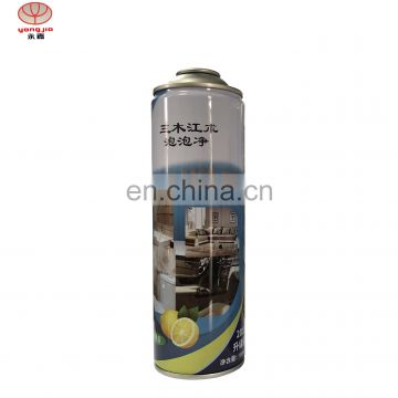 CYMK Printing of empty aerosol tin cans sale for lubriacant