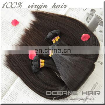 100% 7a luxurious double drawn hair weft virgin queen hair products brazilian