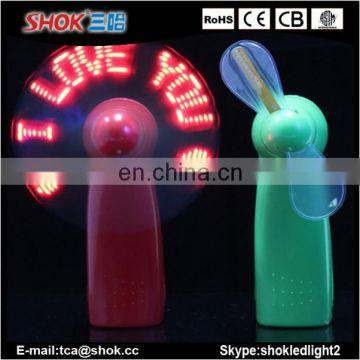 2015 Hot selling led flashing usb programmable led message fan