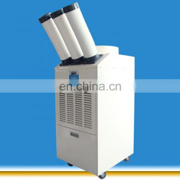 Industrial portable spot air cooler for Middle East