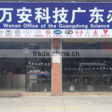 Guangzhou VIE Trading Co., Ltd.