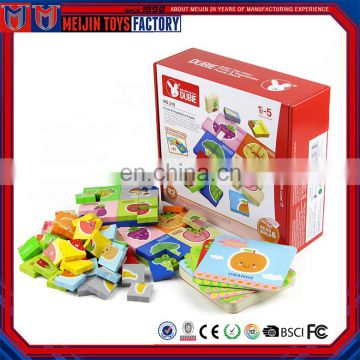 DIY Toys 82pcs kids fruit and vegetable puzzle jigsaw blocks