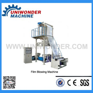 HDPE LDPE Dural-Purpose Film Blowing Machine