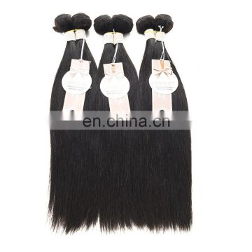 hengyuan chocolate brand human hair extension 9a grade virgin remy hair extension unprocessed virgn hair extension