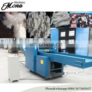 China best price and good selling fibre processing machine for sale