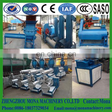 Pe Pp Granule Waste Bag And Film Pelletized Double Screws Plastic Recycling Machine With Water Cooling To Make Pellets