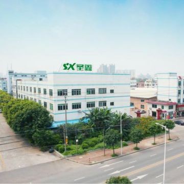 Dongguan Samshine Electronics Co. Ltd.