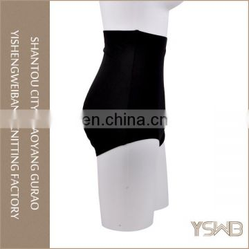 Best quality custom oem shape panty slim wholesale women cheap shapewear
