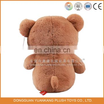 brown hair plush teddy baby bear toy doll