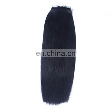 Brazilian Remy Virgin bundle weft hair tape extensions