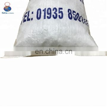 Wholesale cattle shrimp animal feed packaging bag