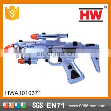 Hot Selling Kids Funny Toy Electric Pick Gun For Sale