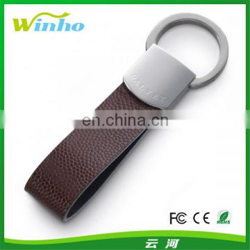 Pure Leather Keychain