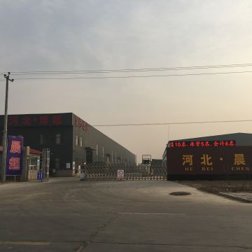 Hebei Chenchao Wire Mesh Co.,Ltd