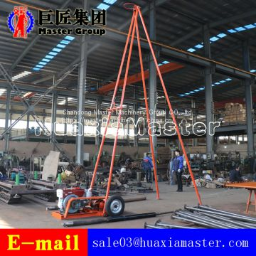 In Stock SH30-2A Engineering Exploration Drilling Rig For Sand Sampling On Promotion