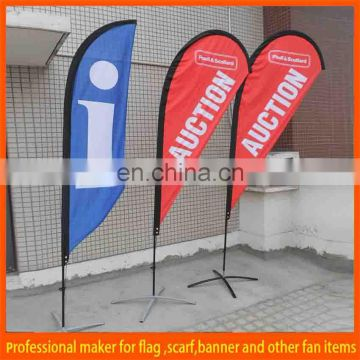 Top quality flying custom knitted polyester promotion flag