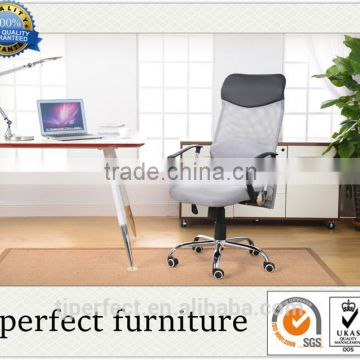 Wholesale prices for office chair mesh chair back support