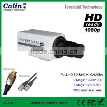 CCTV box camera with HD transmition standard and use highest real-time image processing chips on CCTV