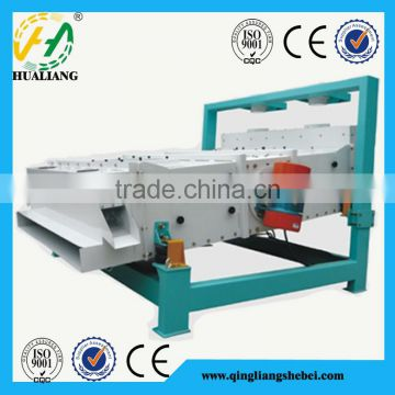 High efficiency TQLZ vibrating sieve for grain sorting