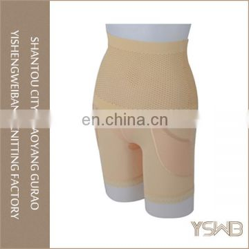 Custom cotton yellow high waist slimming panty breathable women body shapewear