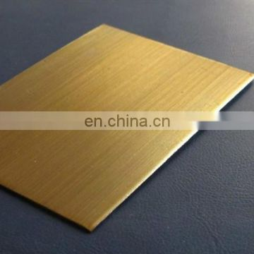 New Product Hairline Finish Copper Color Stainless 1mm 1.5mm Stainless Steel Sheet