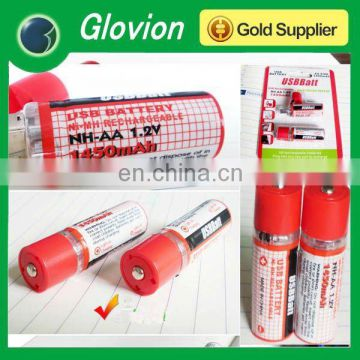 1.2v rechargeable USB battery