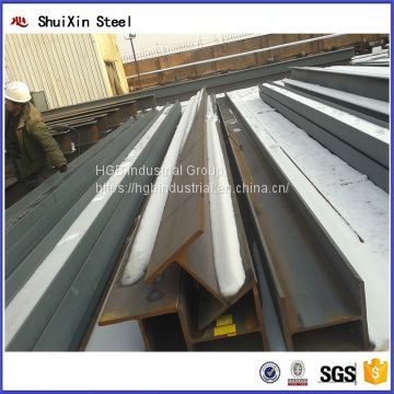 Standard H Shaped Steel H Beam For Sale