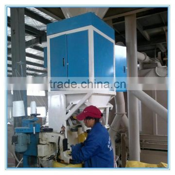 Granular Material Quantitative Open Mouth Bag Packing Machine