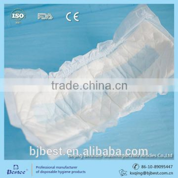 super absorbency incontinence pad for old