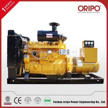 50kw Oripo Open Type Diesel Generator with Yuchai Engine